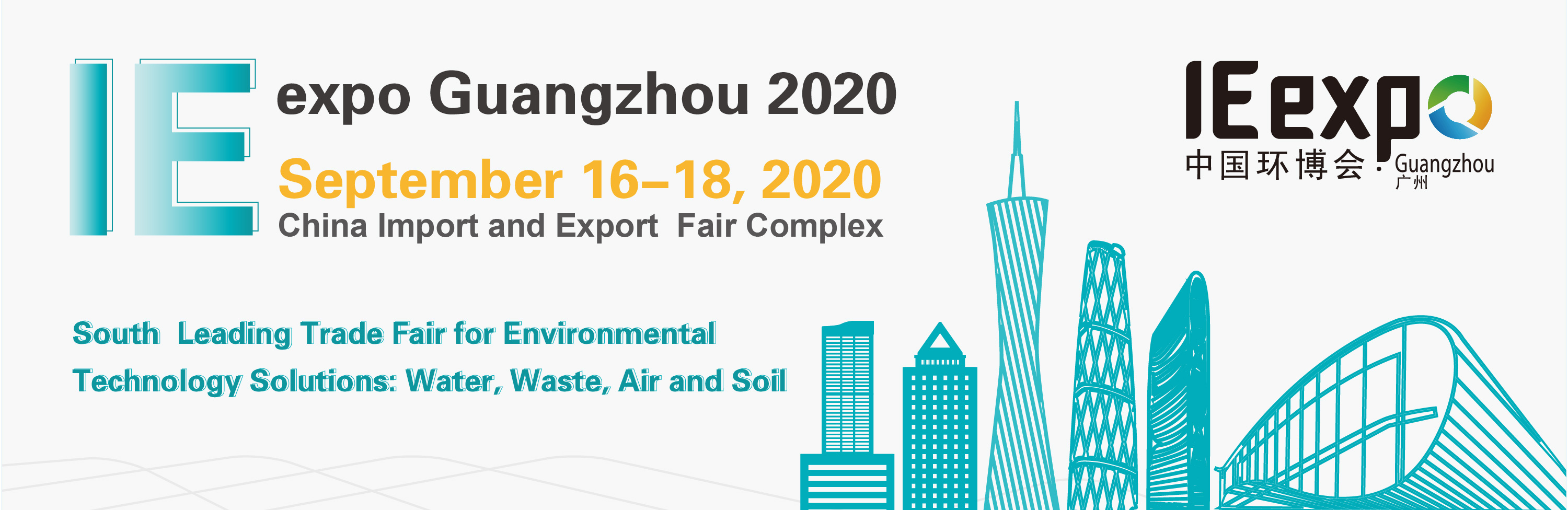 China Trade Fair 2020.Ie Expo Guangzhou Trade Fair For Environmental Technology